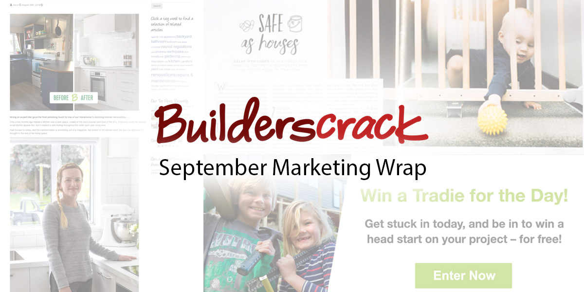 September 2018 Marketing Wrap